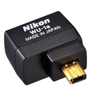 WU-1a - network adapter - 27081