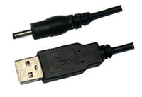 USB Power cable for 2.5in
