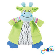 Toys R Us Pets Plush No-Stuffing Crinkle Body w/Te