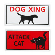 Hillman Novelty Pet Signs