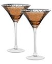 Glassware, Set of 2 Animal Print Martini Glasses