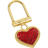 Small Heart Key Chain - Heart