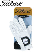 Men's Players Gloves Lh