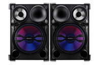 Speakers of LBT-SH2000 LBT-SH2000