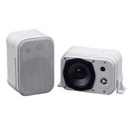 4071WP 250W Marine Box Speaker (Pair)