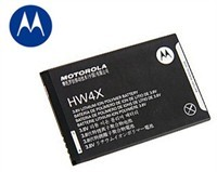 Original Motorola Lithium-Ion Battery HW4X / SNN58