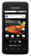 Samsung Galaxy Prevail (SPH-m820) Smartphone For B