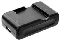 Desktop Battery Charger For HTC Touch Diamond, HTC