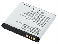 Lithium Battery For HTC Aria, HD Mini